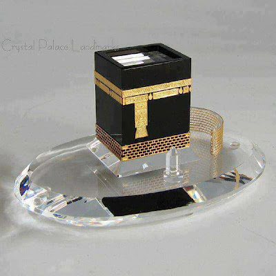 Amazing Model of Kabah