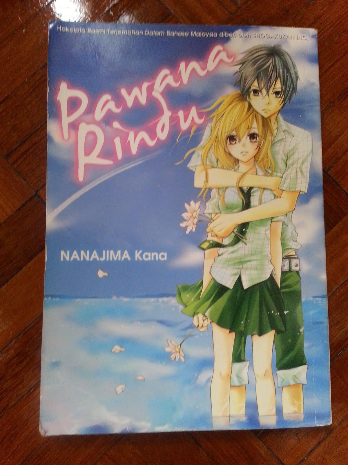 Gagahnya Kelab Manik, Pawana Rindu  Shoujo Manga (pengantin Perempuan  Diketepikan)