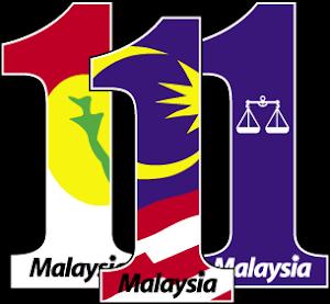 http://3.bp.blogspot.com/-GdVxK5bhKAI/TssrFVQ88LI/AAAAAAAAAAw/uu8v2rh5G-I/s300/Logo-1Malaysia-1UMNO-1BN.png