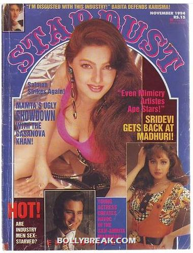 Mamta Kulkarni in Bikini on stardus cover page - Mamta Kulkarni in Bikini on stardust cover page - hot Photo