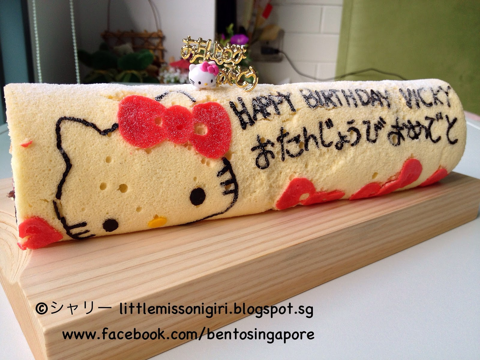 Hello kitty deco swiss roll little miss bento - Deco chambre hello kitty ...