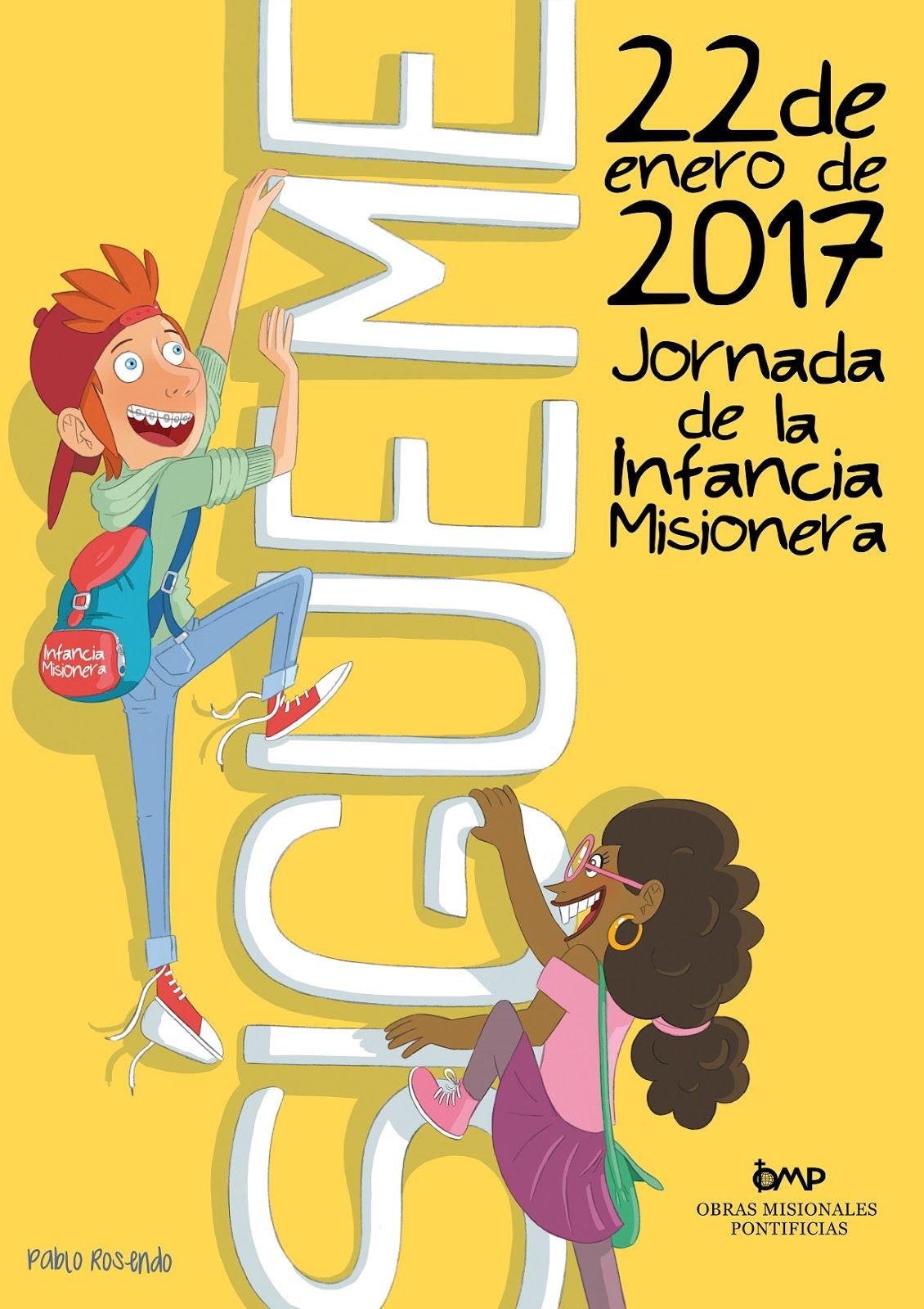 INFANCIA MISIONERA 2017