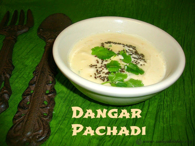 images for Dangar Pachadi Recipe / Urad Dal Powder Pachadi / Daangar Pachadi Recipe