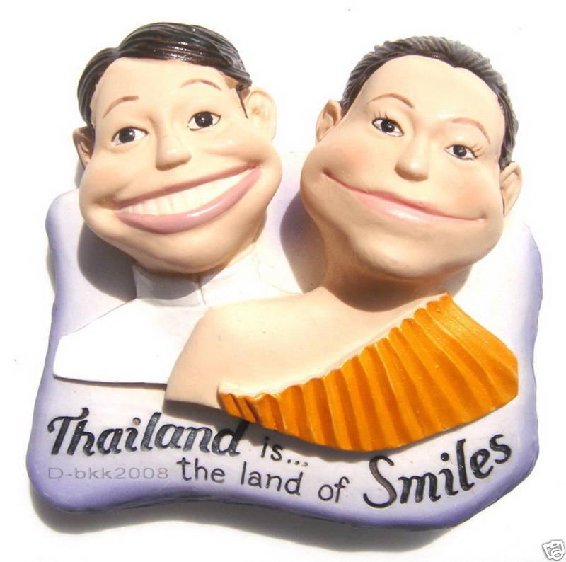 Thailand land of smile essay