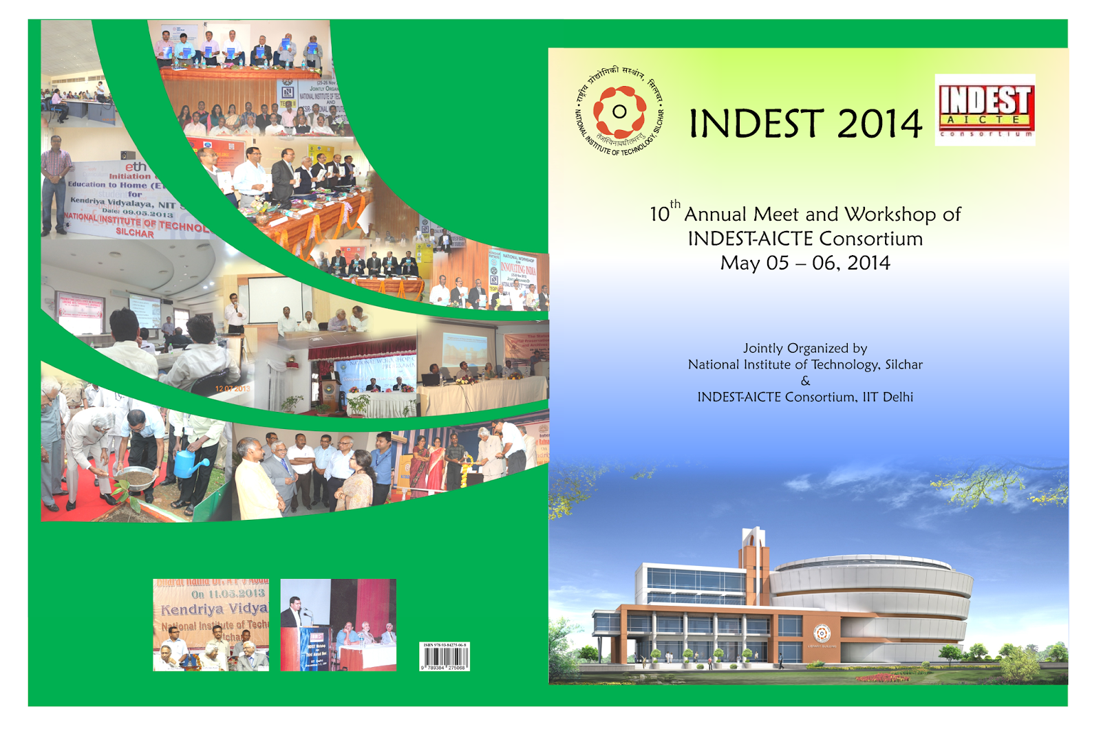 th annual meet and workshop of indest aicte consortium nit cover page of the proceedings of indest 2014