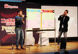 日本ハムプレミアムトークライブで今季の秘話を明かす中田(右)と杉谷