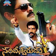 Aaruguru Pativratalu Telugu Movie Online