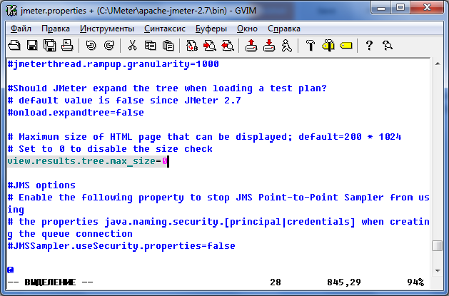 jmeter how to delete jmeter from command line
