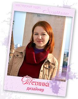 г. Киев (Украина)