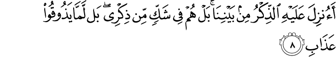 Surat Shaad Ayat 8