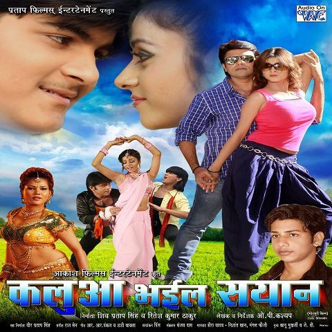 jaan tere naam bhojpuri full movie download