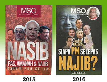 Nasib dan Najib