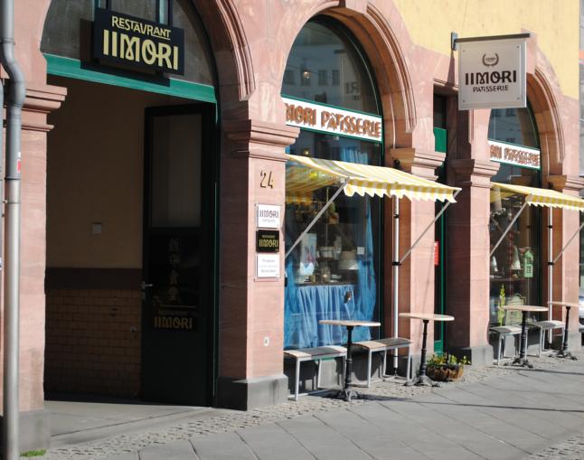 Patisserie & Restaurant Iimori, Frankfurt