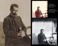 Αλέξανδρος Παπαδιαμάντης «Η κορυφή των κορυφών»