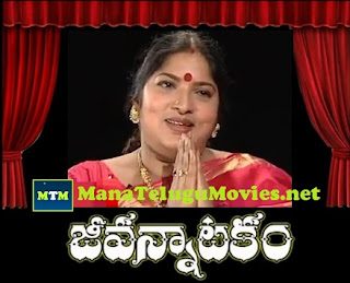 Shiva Parvathi interview in Jeevannatakam