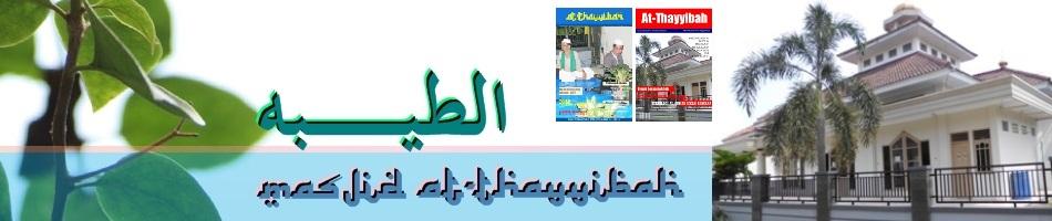 AT-THAYYIBAH