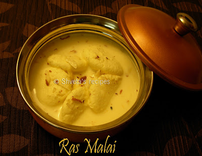 rasmalai: a melt in your mouth dessert