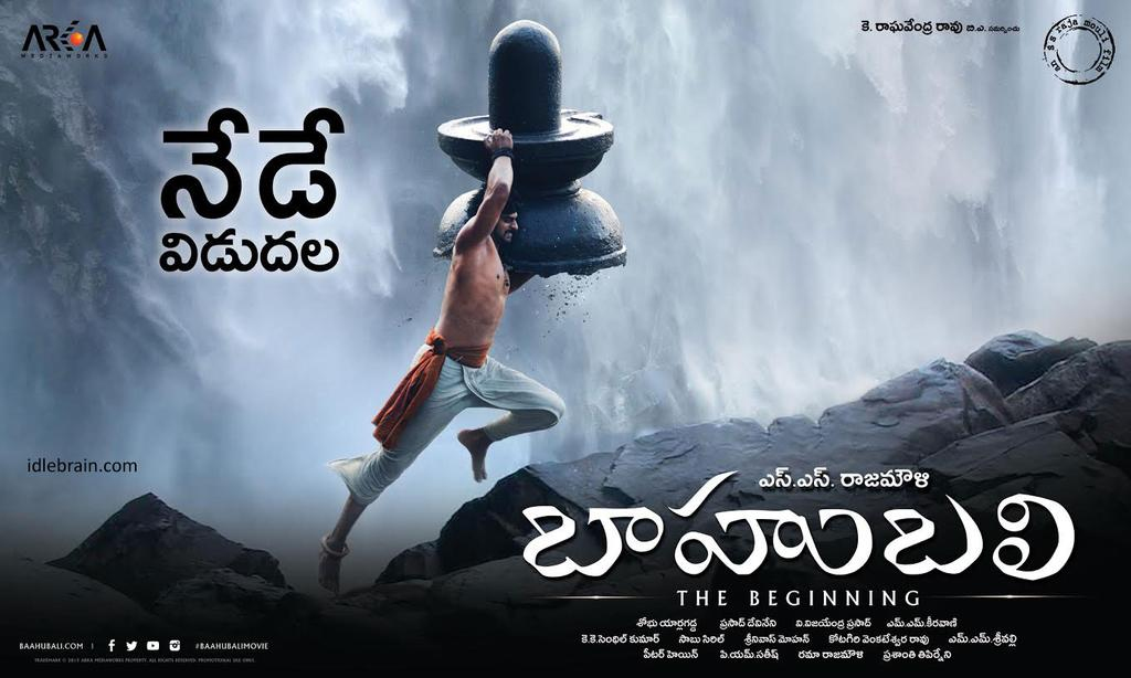 Bahubali 14 Days  2 weeks  Collections Report - Tollywood Boxoffice in