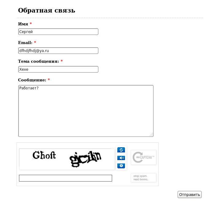 contactform png