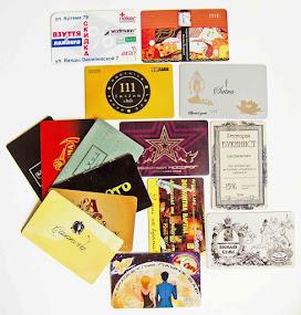 Дисконтные пластиковые карточки