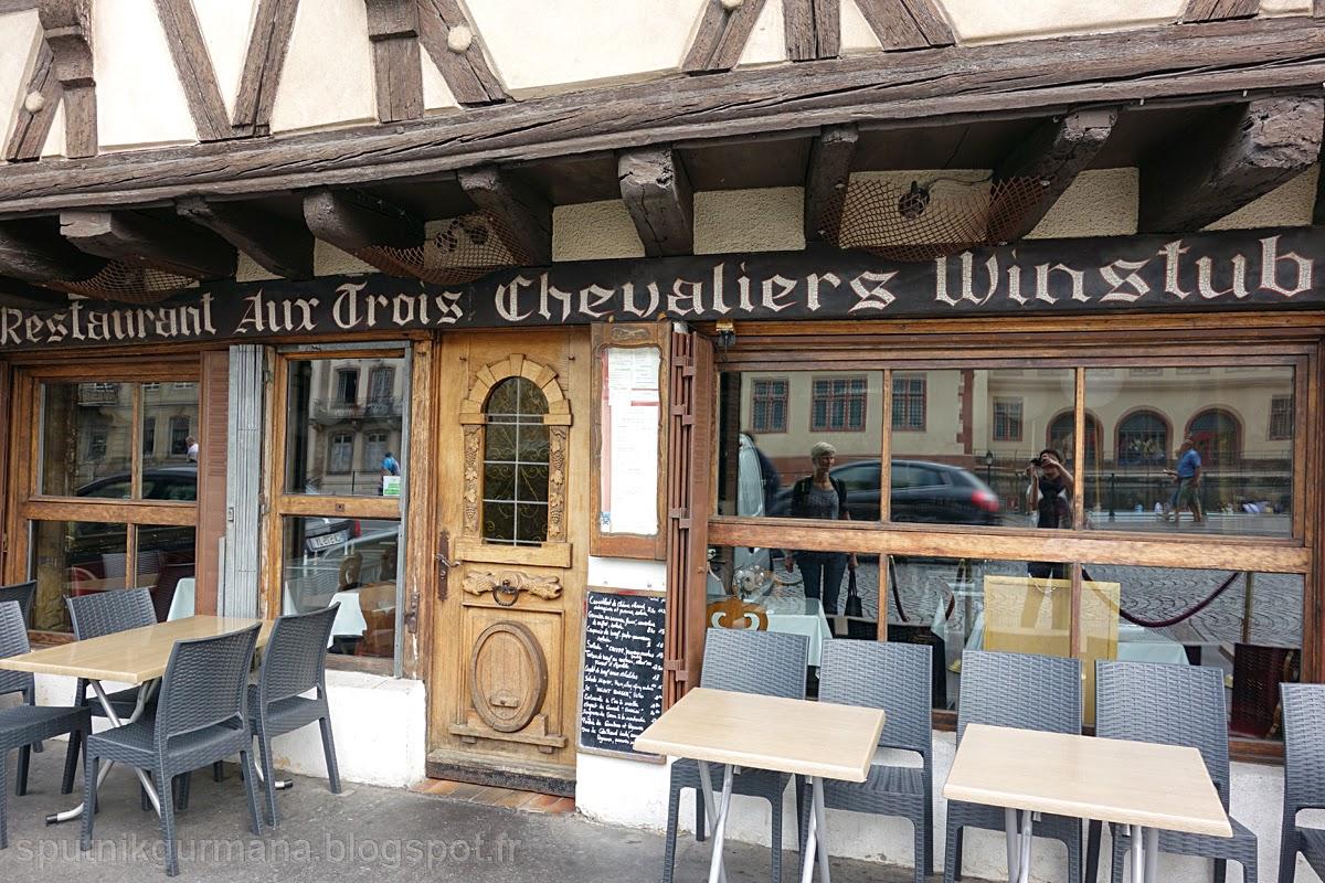 Страсбург-Винштюб
