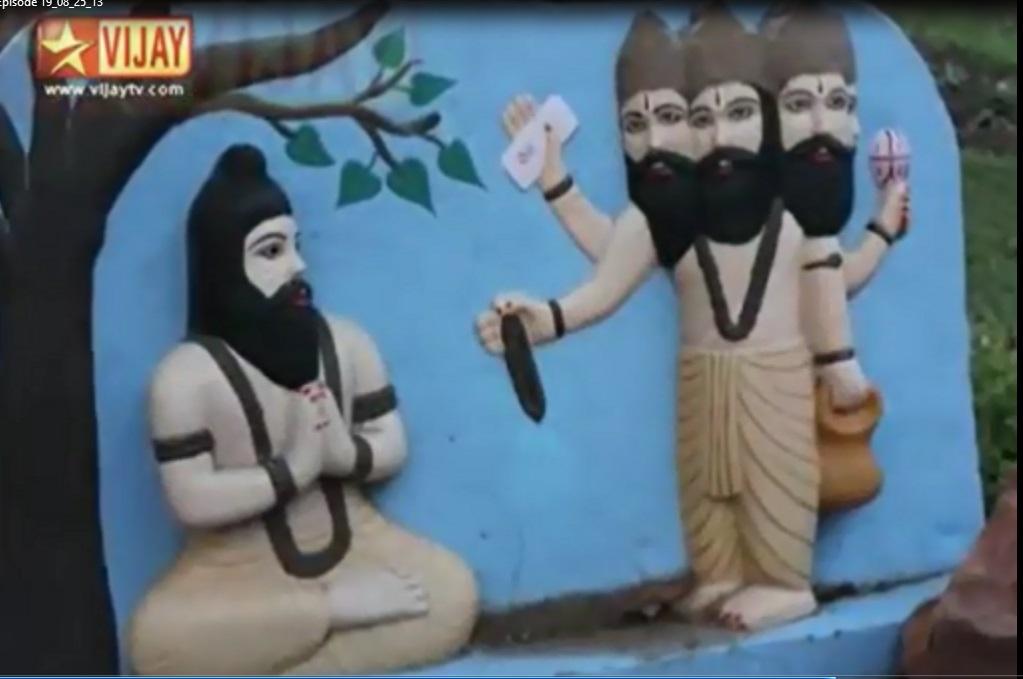 Valmiki Ashram, Lalapur