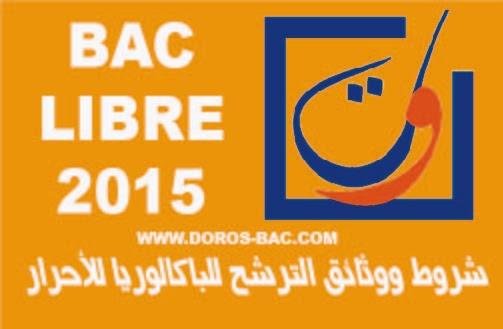 bac libre 2015