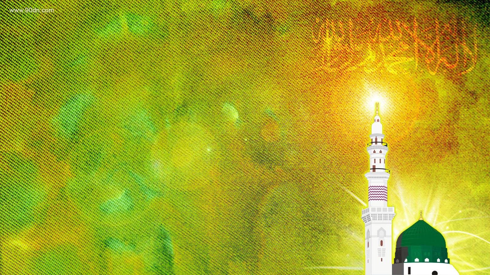 Islami Duniaa: Artificial Islamic HD Wallpaper