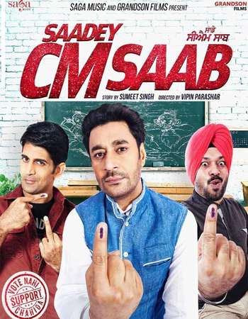 Poster Of Saadey CM Saab 2016 Punjabi 150MB pDVD HEVC Mobile Watch Online Free Download Worldfree4u