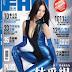 Sunny Lin Caiti - FHM Cover February 2012