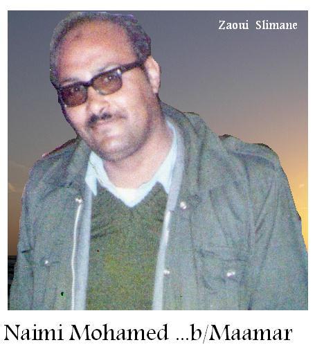 الدعاء لنعيمي محمد بالرحمة