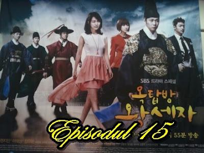 http://ianadaliana.blogspot.ro/p/rooftop-prince-episodul-15.html