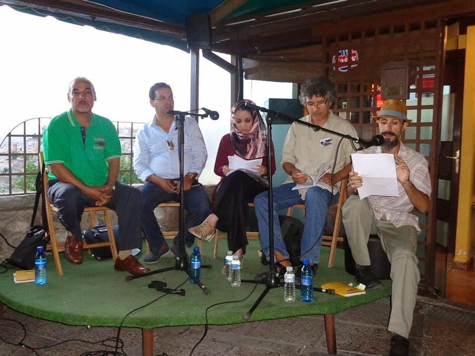 Muhsin Al-Ramli, Mohamed Almed Bennis, Lamis Said, Patricio Sànchez y Miguel Barrera Toledo, 2014