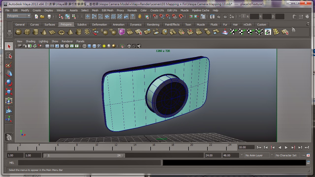Interface Overview in Maya:Part1 01