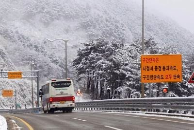 SOUTH KOREA SNOW