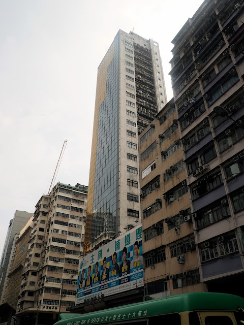 Skyscrapers of Mong Kok, Kowloon, Hong Kong