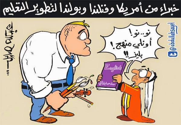 أطرف الكاريكاتيرات حول الطلاب والمعلمين! f24ffdf8-3b62-4438-a0f7-238fdb1d1ed6.jpg