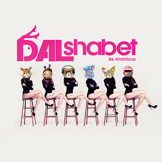 DalShabet (달샤벳) - Be Ambitious