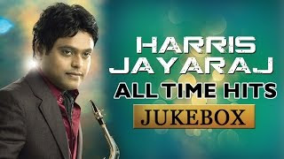 Harris Jayaraj Top 10 Telugu Hit Songs Jukebox || Best Collection