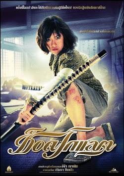 Quyền Cước Thượng Đẳng - Chocolate 2008 (2008) Poster
