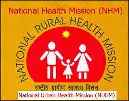 NUHM Vacancy 2014