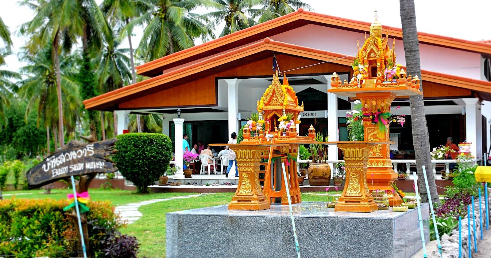 San Phra Phum in Ban-Krut
