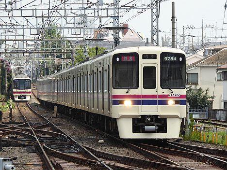 京王電鉄 特急 橋本行き5 9030系