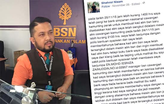 Pegawai Bank BSN Kurang Ajar, Encik Iesniza