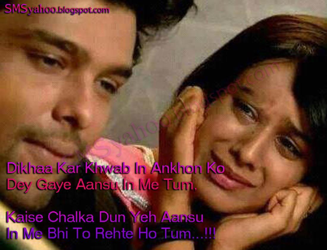 1100 x 841 jpeg 111kB, Hindi urdu funny sad sms from funny shayari sms ...