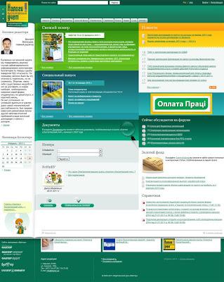 Сайт газеты «Налоги и бухгалтерский учет»