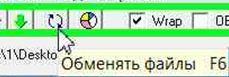 Программа для сравнения текстовых файлов