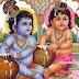 Bhagwan Krishan Balram Beautiful Wallpaper For Desktop