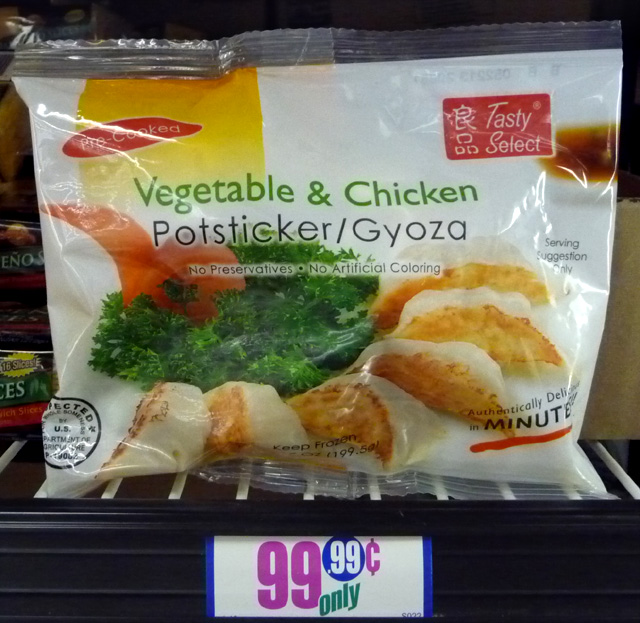 The 99 Cent Chef: Vegetable & Chicken Potsticker/Gyoza - Deal of the ...