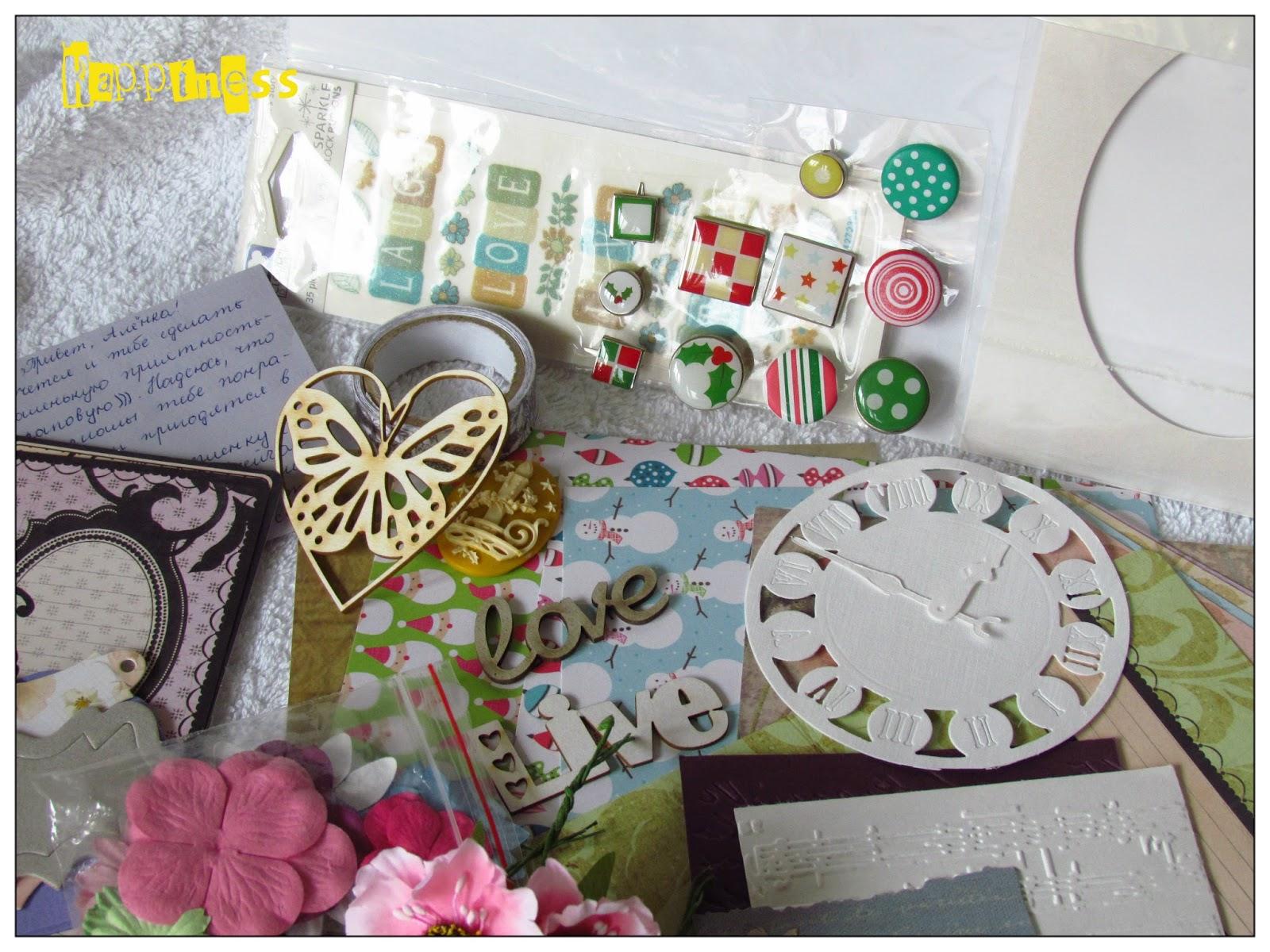 сюрприз, подарочек, товары для рукоделия